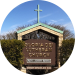 Photo of Gloria Dei Lutheran Church